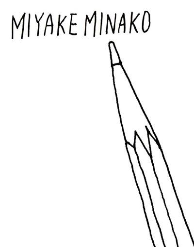 MIYAKE MINAKO Website